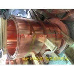纯铜的密度CAL10 C102 ECu-58 ECu-57纯铜板材圆棒管材带材图片
