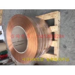 普通黄铜H96 JI96 C21000 CA210进口/国产图片