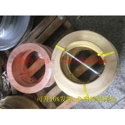 黄铜H68化学成份JI80 C24000 CA240带料图片