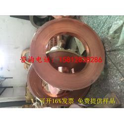 供应无氧铜TU1 C10200 CAL02 C103板材管材圆棒带料图片
