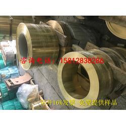黄铜H96 H90 H85 H80板材圆棒管材带材图片