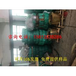 供应铅黄铜C3560 CUZN35PB2 CUZN36PB3带料管料板料圆棒图片