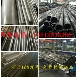 奥氏体型不锈钢板材108Cr17 11Cr17不锈钢管板图片