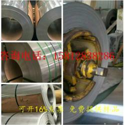 SUS430LX不锈钢零售 SUS434不锈钢卷带 SUS436L不锈钢板材图片