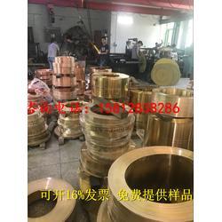 铍青铜CAL72 CuBe1.9 QBe1.7 C17000板材圆棒带料图片