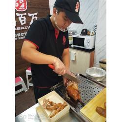 玉品烤鸭哪家好吃、鸭百万(在线咨询)、邯郸玉品烤鸭图片