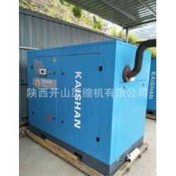 开山BK55-10,55KW,8.5立方米排气量螺杆空压机,品质优良的详细信息图片