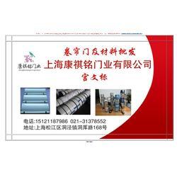 青浦区厂家供应优质电动卷帘门 透明卷帘门 遥控车库门图片