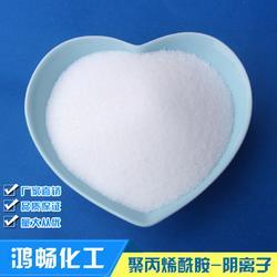 两性离子聚丙烯酰胺图片