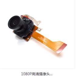 定制摄像头模组(图)、插卡摄像头模组、摄像头模组