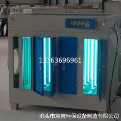 UV光解废气处理设备 光氧净化器 喷漆房废气净化器图片