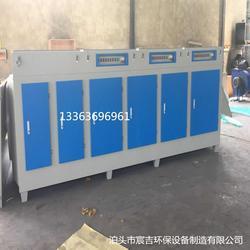 供应 5000风量UV光氧净化设备图片