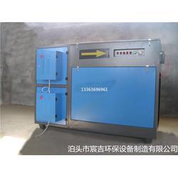 低温等离子净化器 等离子废气净化处理设备图片