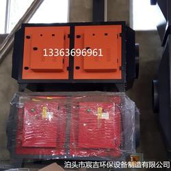 供应 3000风量 活性炭废气处理设备图片