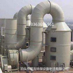 水喷淋废气处理设备  pp喷淋塔 环保设备图片