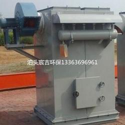 厂家供应 脉冲布袋除尘器 单机布袋除尘器锅炉除尘器图片