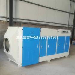源头厂家 等离子光氧一体机 VOC光氧催化设备工业废气处理图片