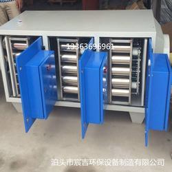 供应 工业废气处理设备 低温等离子净化器 工业有机废气净化设备图片