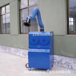 现货供应 工业焊锡激光烟雾净化器 车间焊接烟雾过滤器图片