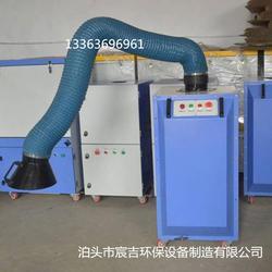 厂家供应 单臂焊烟机 可移动式焊接烟尘净化机图片