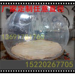 大型亚克力圆球定制,三米透明球罩圣诞球罩,户外透明玻璃球罩图片