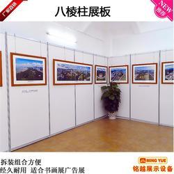 北京八棱柱展架低价促销-铭越展示设备(图)图片