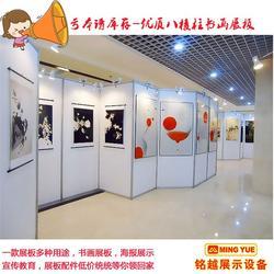 摄影展展板厂家-河南摄影展展板-铭越展示设备(查看)图片