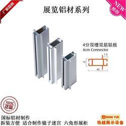 青海八棱柱铝材-加厚八棱柱铝材生产-铭越展示设备(优质商家)图片
