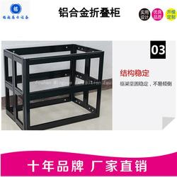 黑色折叠展柜|黑色铝合金折叠展柜|铭越展示设备(优质商家)图片