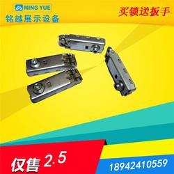三爪锁生产展览三爪锁-铭越展示设备(图)图片