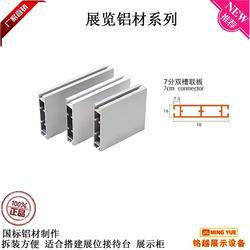 八棱柱铝材-铭越展示设备-加厚八棱柱铝材生产图片