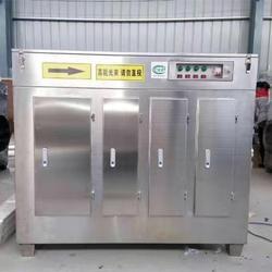 订制光氧净化器 光氧催化废气处理环保设备厂家图片