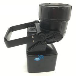 海洋王JIW5281/LT轻便式多功能强光灯磁力吸附应急手提防爆探照灯图片