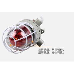 海洋王BBJ防爆强光声光报警器 LED安全警示灯 信号灯220V 24V图片