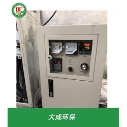 加热器生产厂家-加热器-大成环保