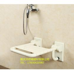 卫生间无障碍折叠浴凳不锈钢挂墙尼龙防滑浴椅图片