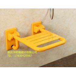 浴室折叠凳座椅淋浴凳无障碍防滑卫生间凳子老人安全洗澡凳墙壁凳图片