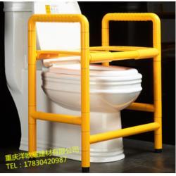 无障碍坐便浴凳厂家无障碍浴凳卫生间坐便安全凳图片