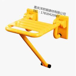 卫生间安全扶手 浴室淋浴椅 老年人安全浴凳 尼龙防滑浴凳图片