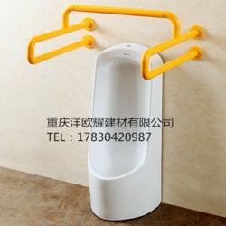 卫生间小便池扶手 厕所悬挂小便器扶手尼龙防滑安全扶手图片