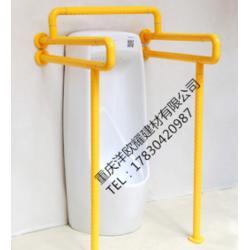 卫生间小便器扶手 卫浴扶手 尼龙防滑安全扶手厂家图片