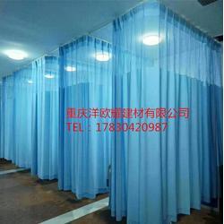 养老院医用隔帘阻燃布病床遮光布图片