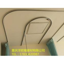 厂家医用直型轨道U型L型铝合金养老院病床隔帘轨道图片