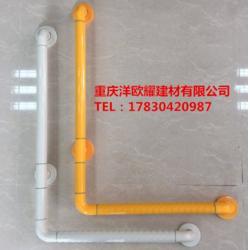 洋歐耀廠家專業衛生間無障礙L型不銹鋼衛浴扶手 浴室扶手定制圖片