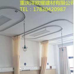 厂家专业生产医用直型U型L型铝合金病床隔帘轨道图片