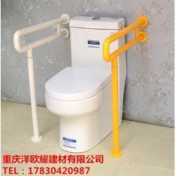 卫生间坐便器扶手 U型卫浴扶手 无障碍厕所马桶扶手图片