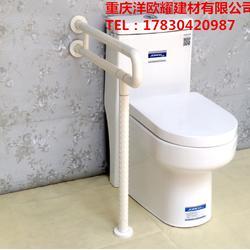 无障碍卫浴U型扶手养老院卫生间扶手残疾人安全扶手图片