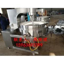 食堂自动夹层锅图片