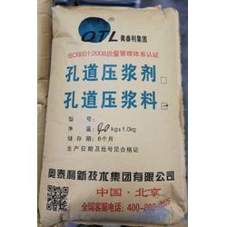生产灌浆料厂家图片