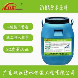 苯乙烯防水涂料固含量、参数、报价图片